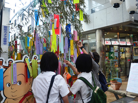 How to Celebrate Tanabata Festival Away from Japan