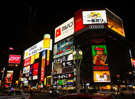 How Expensive is Japan REALLY? Or is it all just a Myth?