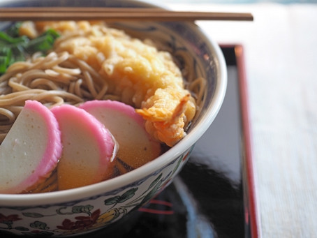 End 2018 Japanese-Styled with Toshikoshi Soba
