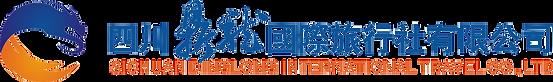 旅行社2014新logo.png