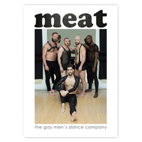 meat GMDC