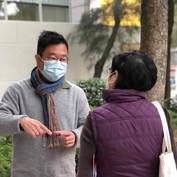 「社區口罩轉贈計劃」The 'Community Mask Transfer Program'
