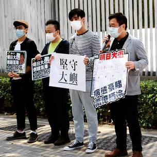 堅決反對「明日大嶼」Resolutely oppose the 'Lantau Tomorrow Vision'