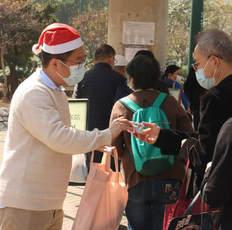 派發聖誕禮物 Distribution of Christmas gifts