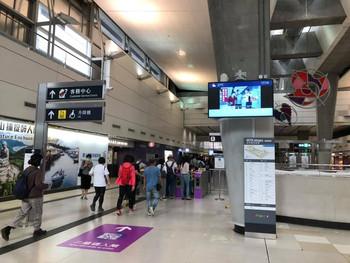 【疫巿下港鐵車費話減實加 MTR latest fare adjustment plan】