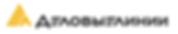 Деловые линии логотип.png