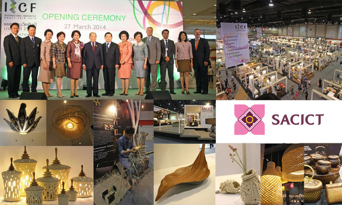 International Innovative Craft Fair 2015