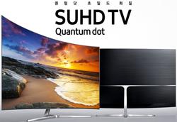 SAMSUNG SHUD TV