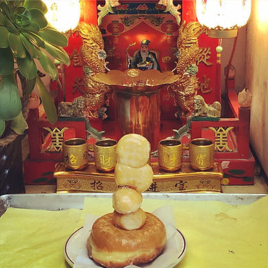 donut shrine.jpeg