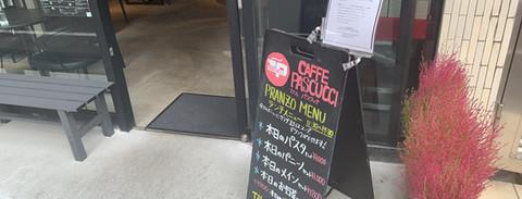 カフェパスクッチ麹町ランチメニュー