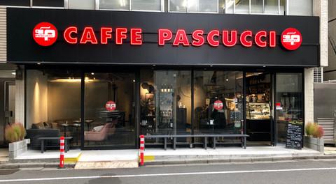 カフェパスクッチ麹町