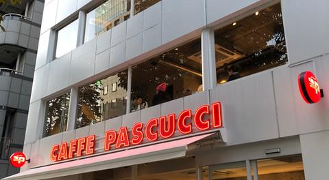 カフェパスクッチ麹町店内