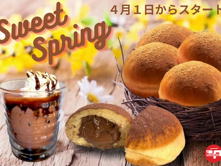 Sweet Spring Campaign