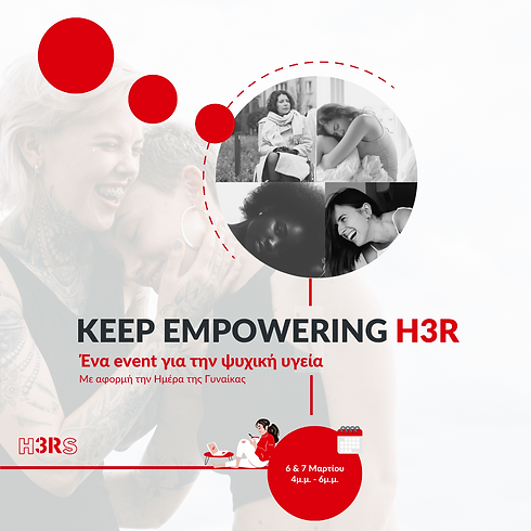 Keep Empowering H3r_Insta (3).png