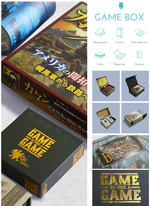 Game Box.png
