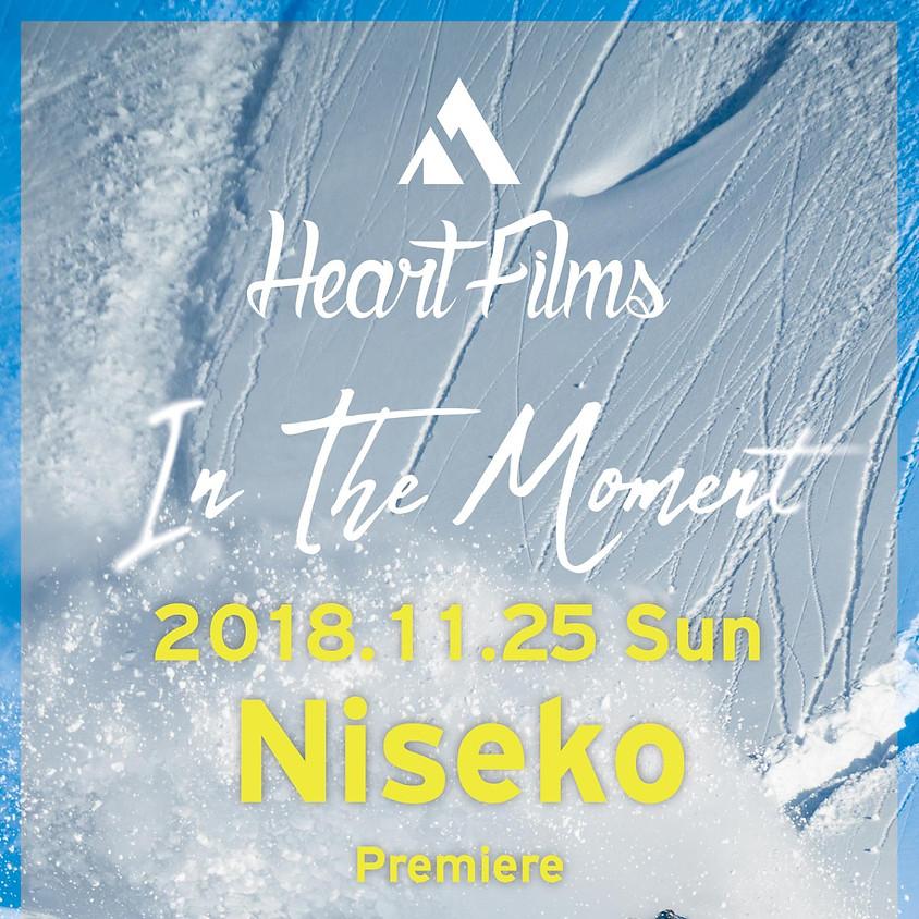 Heart Films Niseko Premiere