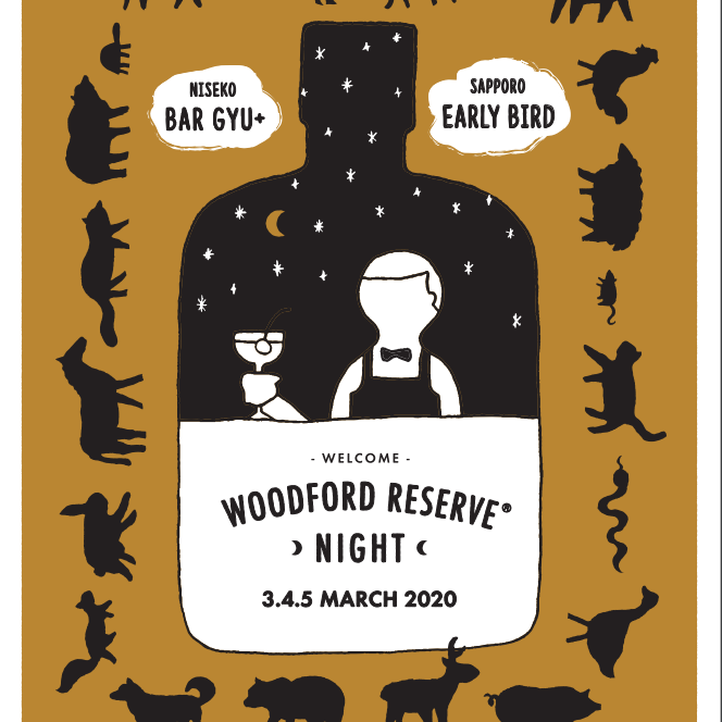 Woodford Reserve®  Night