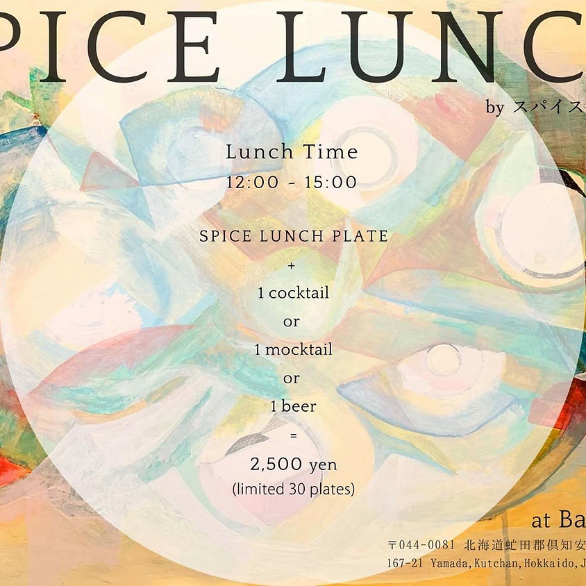 SPICE LUNCH
