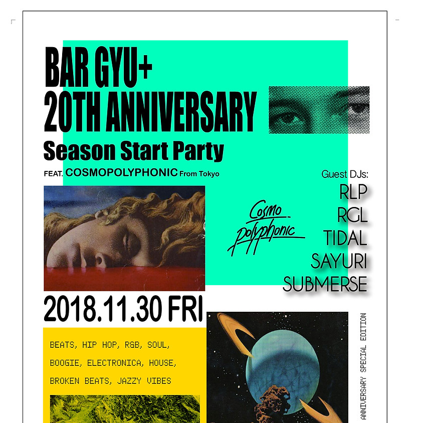 20th Anniversary Season Start Party feat. COSMOPOLYPHONIC