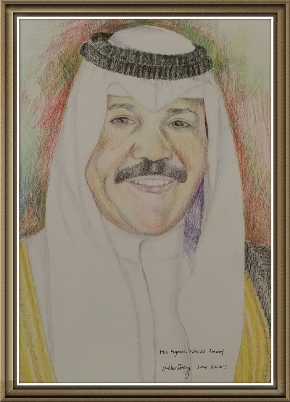 Sheikh Nawaf.jpg