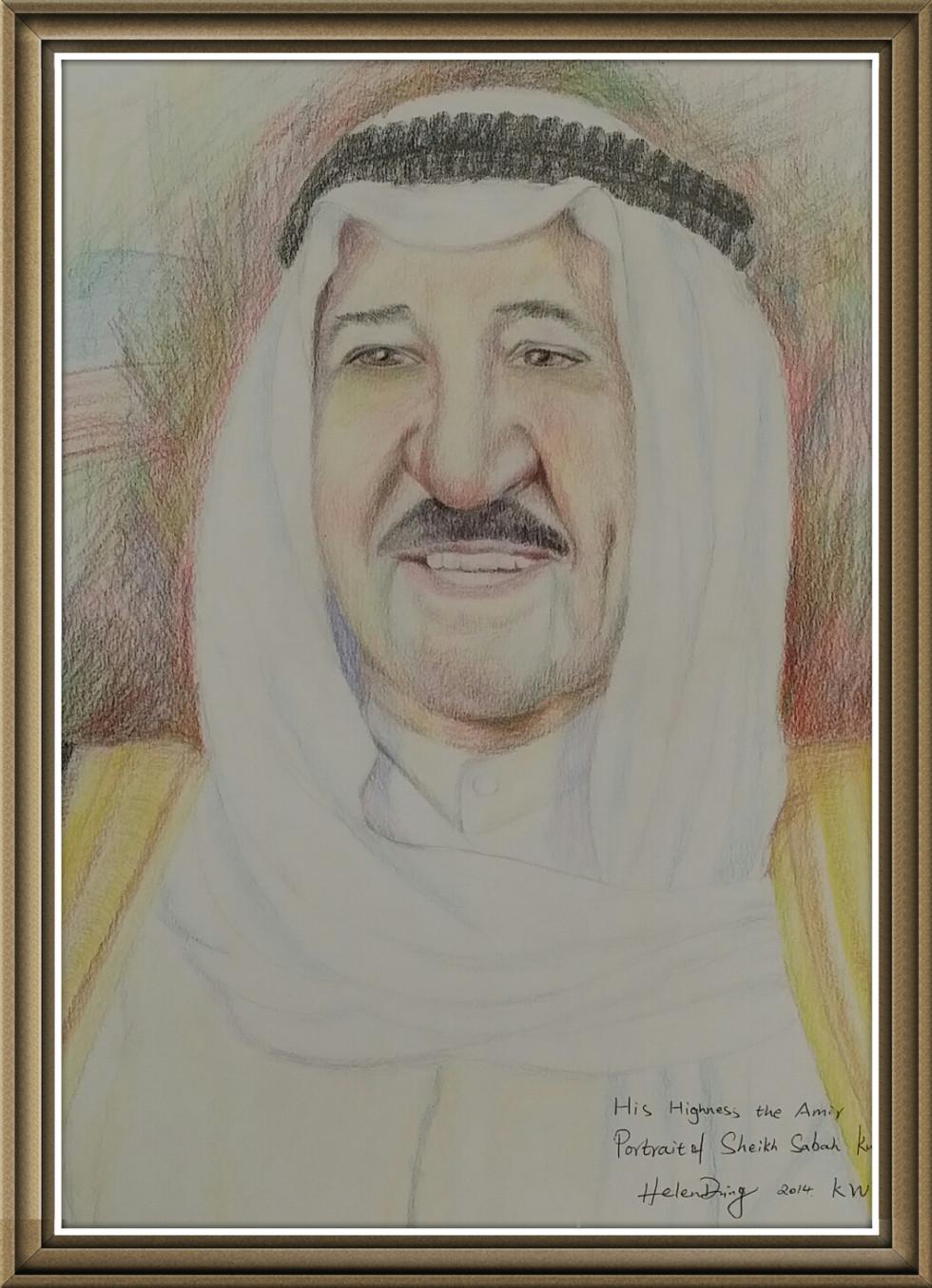 Sheikh Sabah.jpg