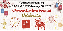 2021 Chinese Lantern Festival Ads.png