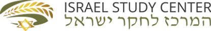 logo israel study center.png