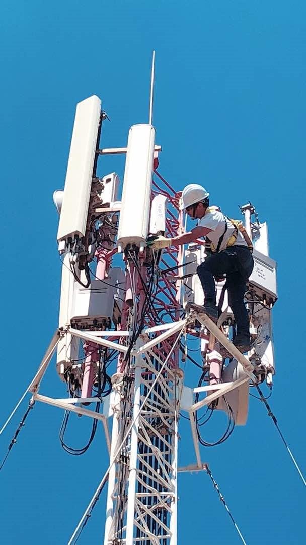 Engineer, Site Survey