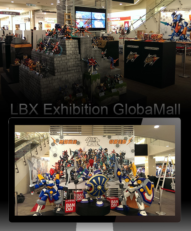 LBX Exhibition GlobaMall