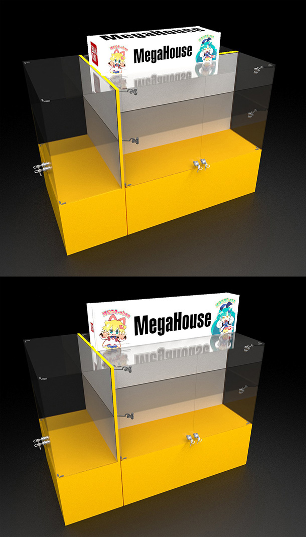 MegaHouse Showcase