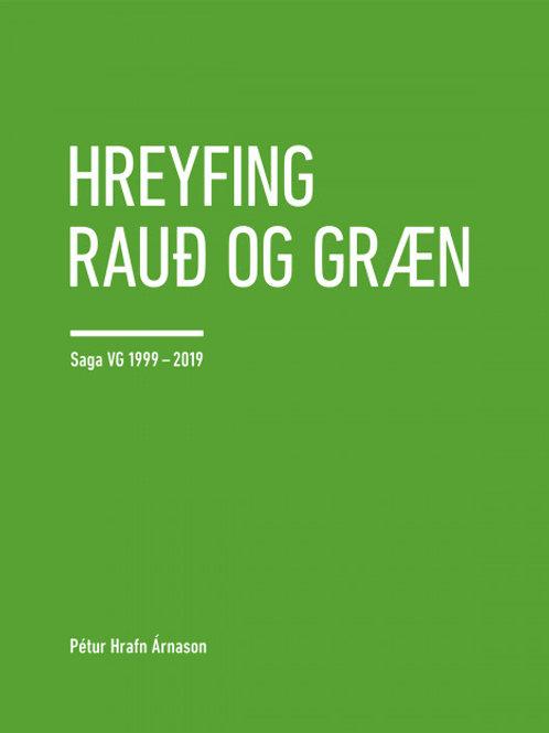 Hreyfing rauð og græn