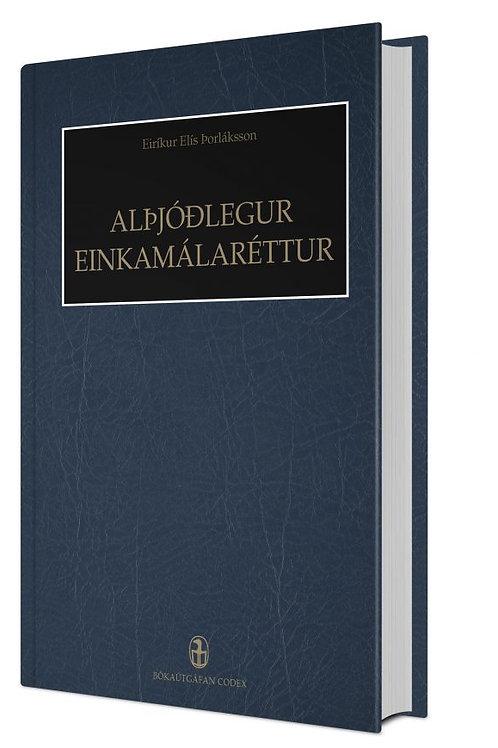 Alþjóðlegur einkamálaréttur