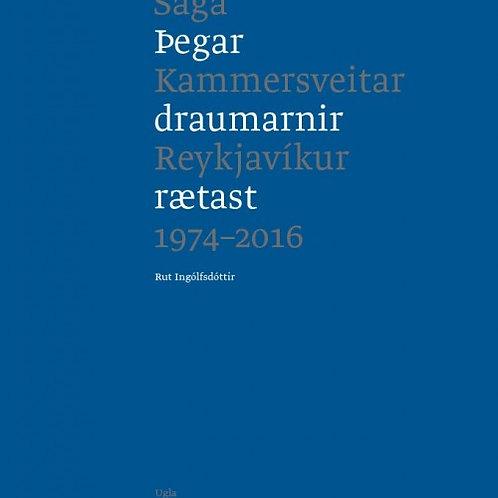 Þegar draumarnir rætast – Saga Kammersveitar Reykjavíkur