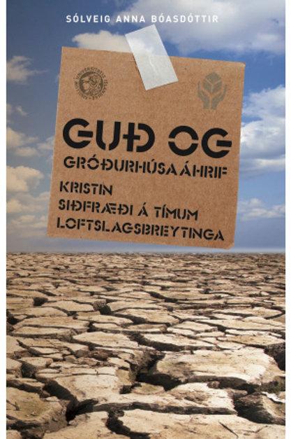 Guð og gróðurhúsaáhrifin