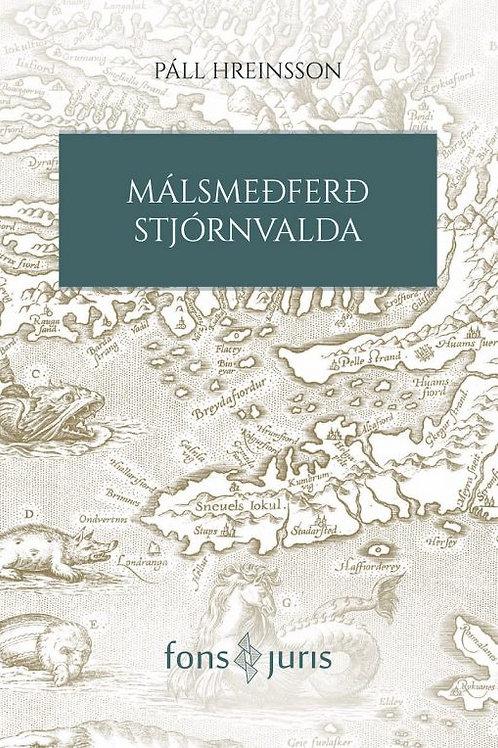Málsmeðferð stjórnvalda