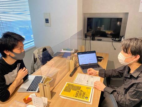 日本初の「お仕事体験×テクノロジー教育」で子供の未来を拡張する:あんず堂