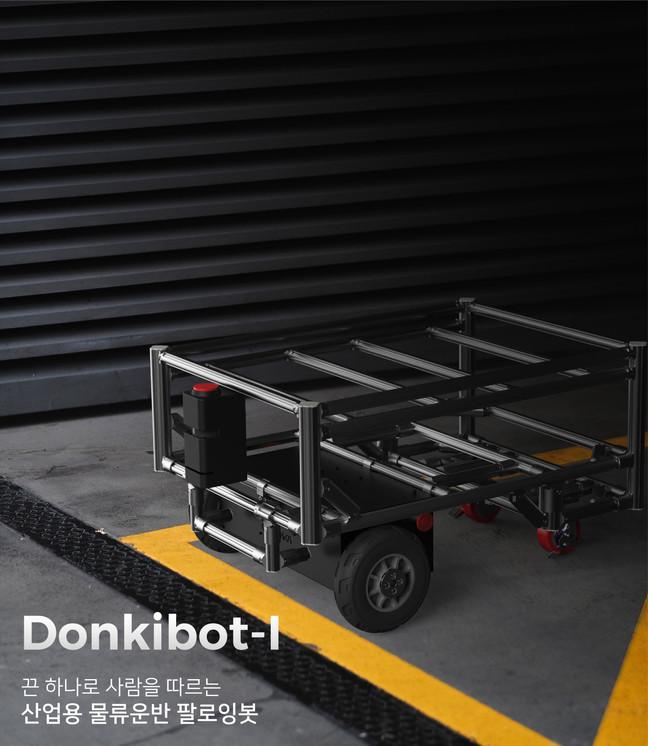 Donkibot-I imagecut 2.jpg