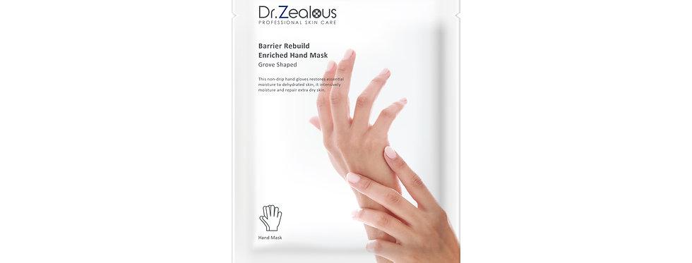 防護滋養精華潤手膜 (手套型)