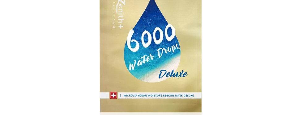 微導6000%水滴復活面膜
