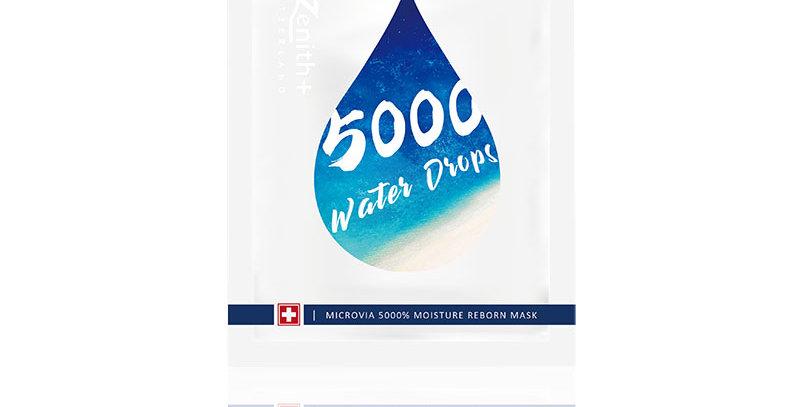 微導5000%水滴再生面膜(水滴5000)
