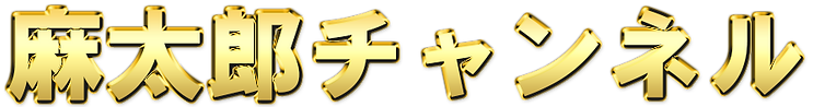 asatarou-channel.png