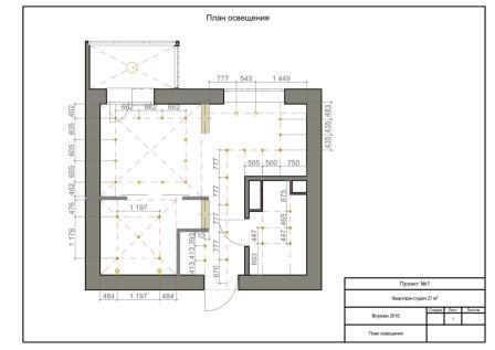 план освещения рис 28