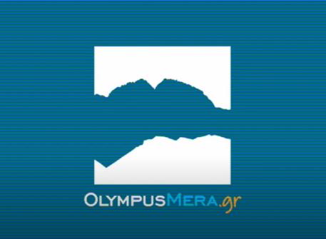 Συνέντευξη στον Γιάννη Παπαζαχαρία (OlympusMera.gr, 16-03-2020)