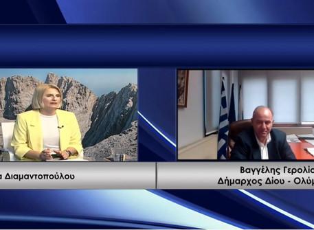 Συνέντευξη στην Ελίνα Διαμαντοπούλου (Dion TV, 02-06-2020)