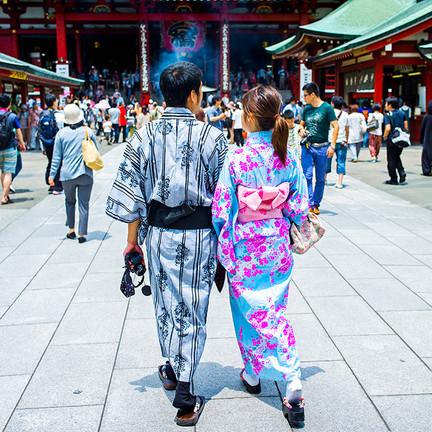 Quelques faits sur le Japon