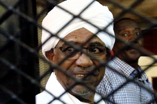Sudan takes 1st step towards joining ICC