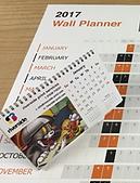 Calendar Printing Br St. Edmunds