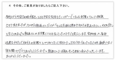 voice7.jpg