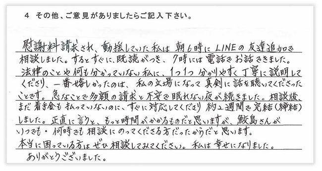 voice3.jpg