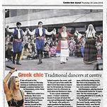 Figoura performing at Go Greek